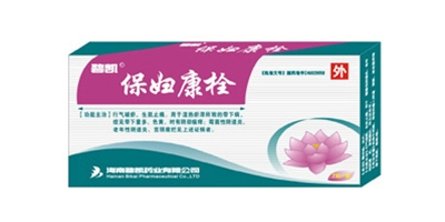 Baofukang suppository