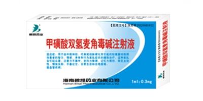 甲磺酸双氢麦角毒碱